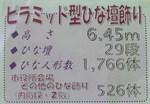 145.JPG